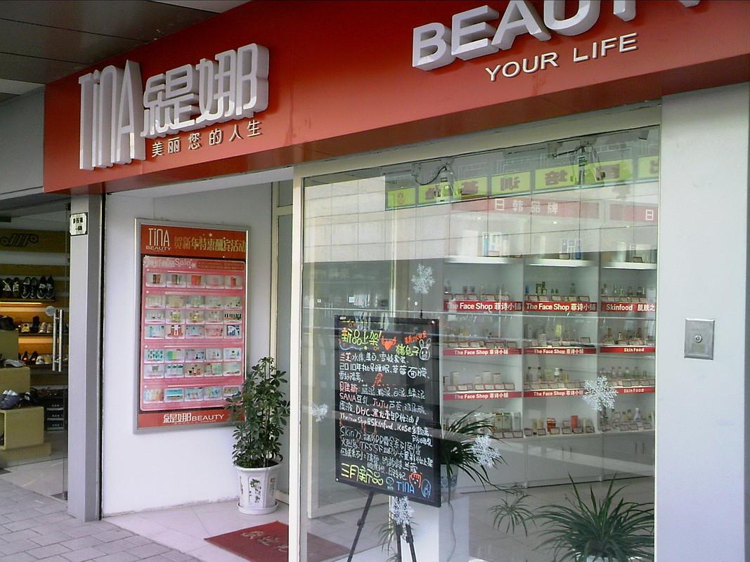 hualongxiang.com/read.php?