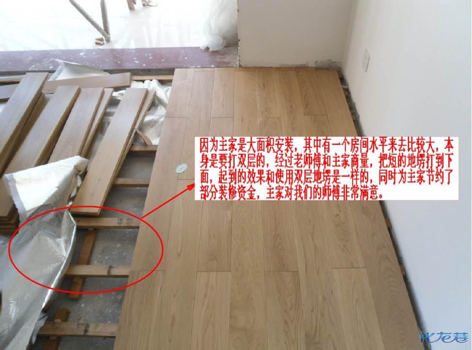 地板按装过程中双层龙骨是怎样产生的?