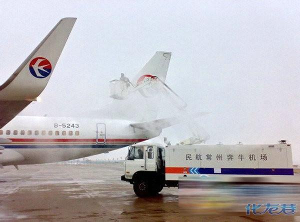哈尔滨的航班均不同程度的延误