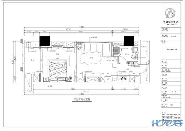 2011中国soho室内设计大赛-15号作品