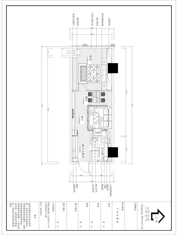 2011中国soho室内设计大赛-63号作品