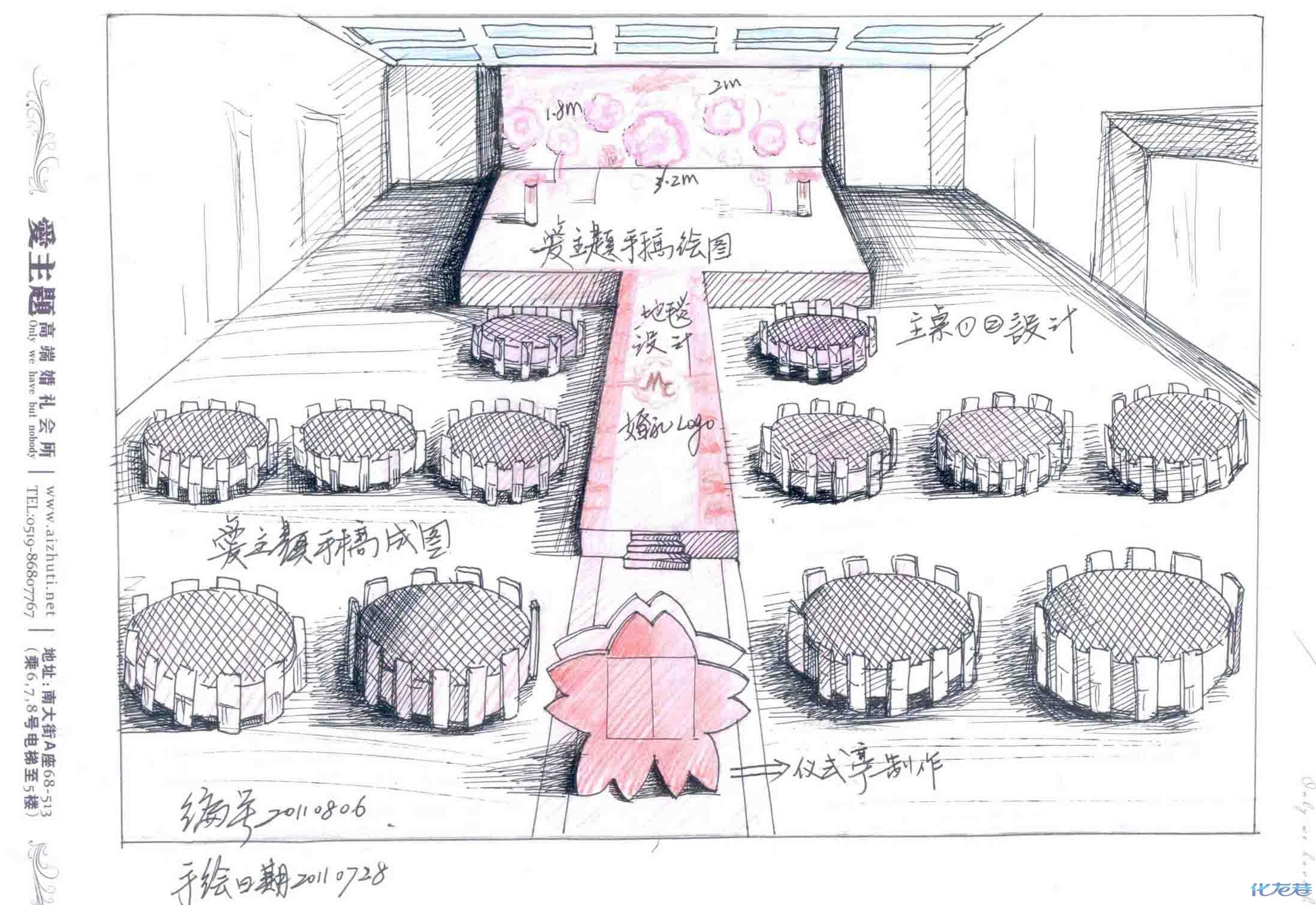 现代建筑平面手绘图