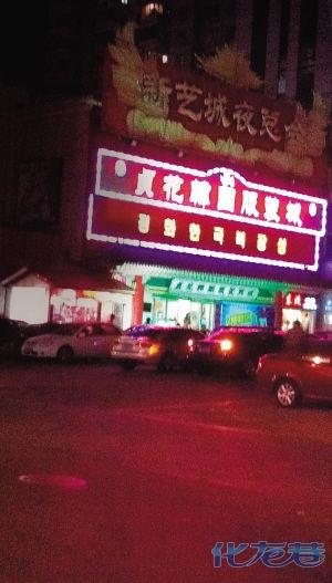 10月19日的夜里,香港中路