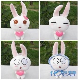 qq牧场怎样养金兔_怎么给QQ牧场里的兔子喂胡萝卜-QQ牧场里的胡萝卜怎么喂兔子 ...