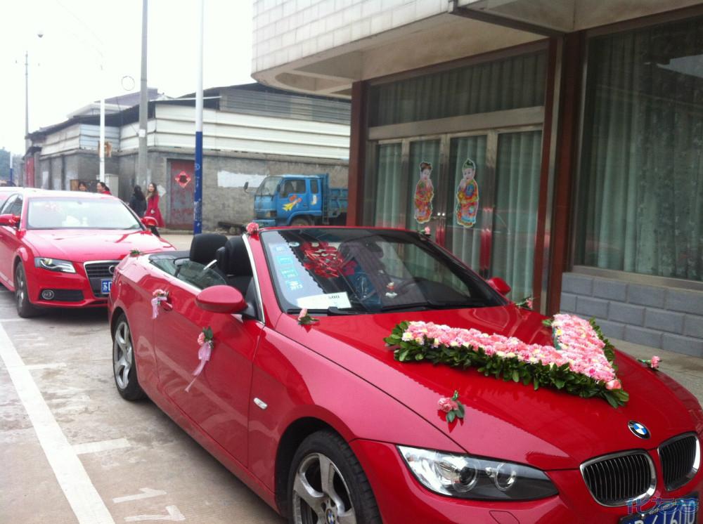 红色宝马敞篷车+5辆红君威+头车花=3080元