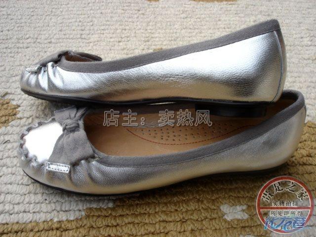有人要一起买热风的鞋子吗