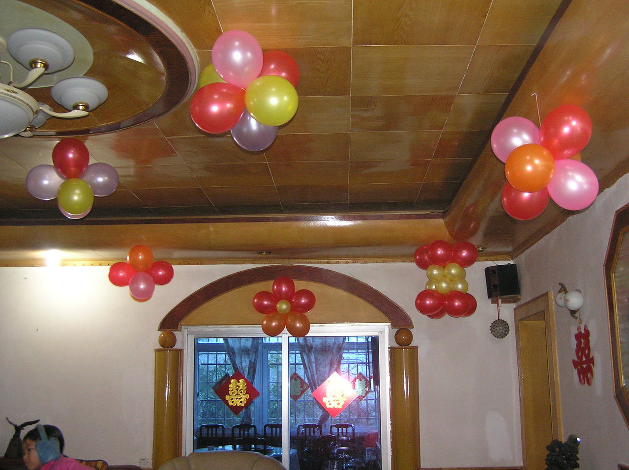 """新房布置,""""珠光气球"""",买气球送电热水袋"""