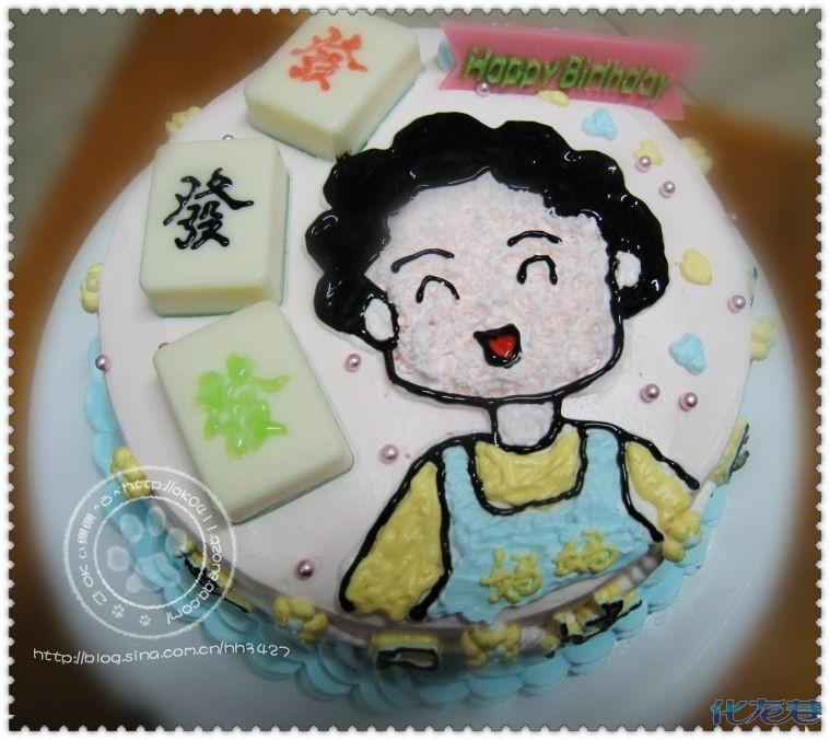 1.14 啊绷手绘6寸小蛋糕 有点像樱桃小丸子滴mama