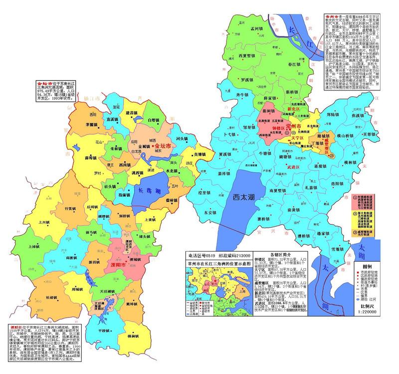 常州行政区划调整 调整后的常州市区地图 武进区仍然独霸常州