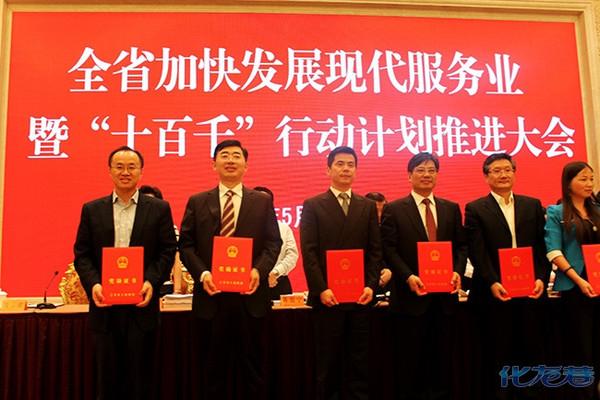 常州恐龙园股份有限公司董事长沈波(左三)领奖-恐龙园董事长沈波
