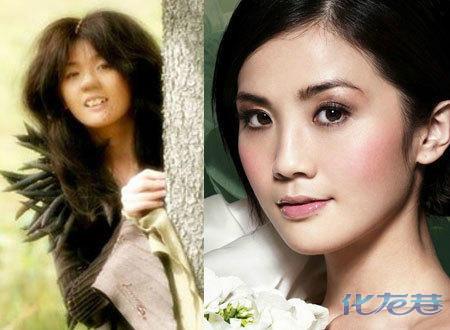 在《情癫大圣》中,蔡卓妍一毁自己的可爱形象,蓬头垢面,龅牙黄黑不齐