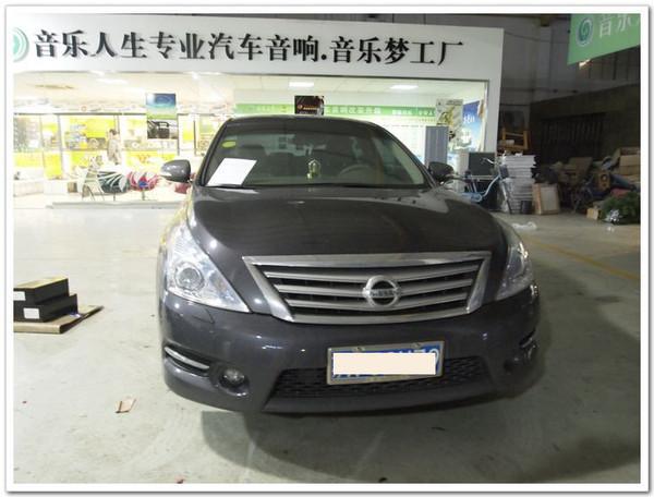 nissan新车型的问世,标志着东风汽车有限公司正在实现向中国高清图片