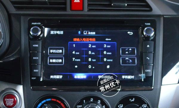 飞歌开拓者4代本田凌派专用导航仪dvd一体机8寸常州